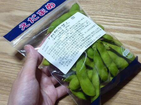 枝豆「一人娘」