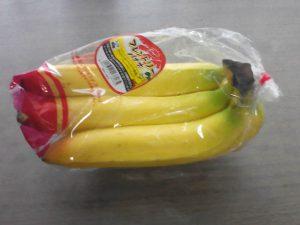届いたばかりのバナナ