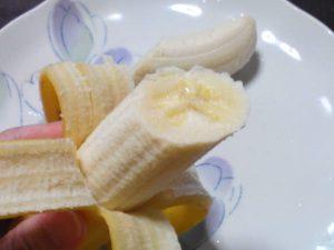 バナナの断面