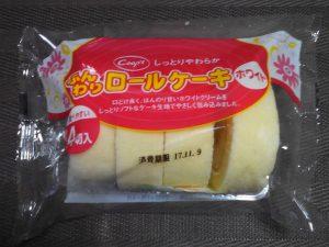 ふんわりロールケーキ