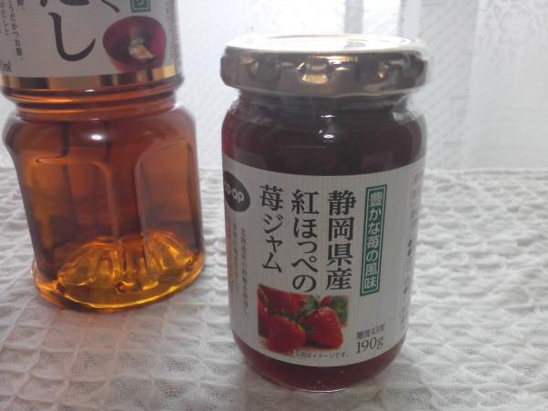 紅ほっぺの苺ジャム