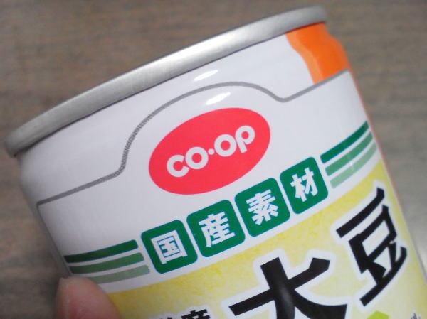 CO・OPのロゴ