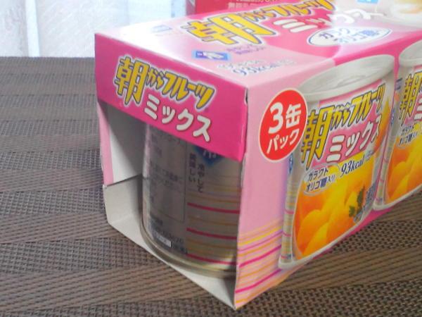 3缶組の箱