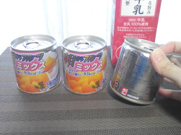 箱の中に入っていた缶