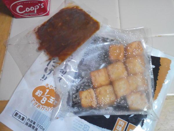 厚揚げの肉味噌炒めの中身