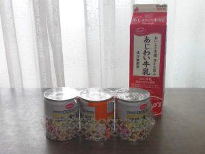 大豆ドライパック(缶詰)の大きさ感