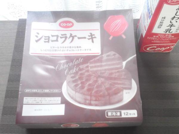 ショコラケーキの箱