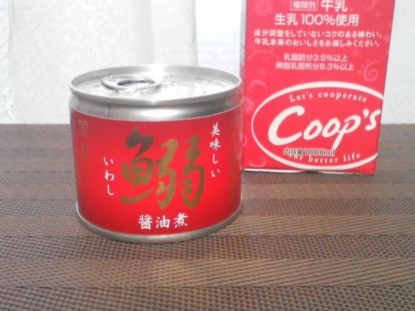 伊藤食品の鰯の缶詰
