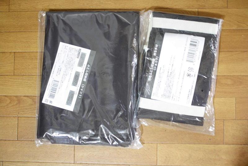 ふとん袋と羽根布団袋