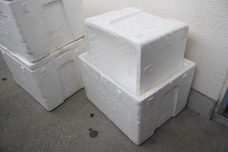 2個めの箱を縦に入れる