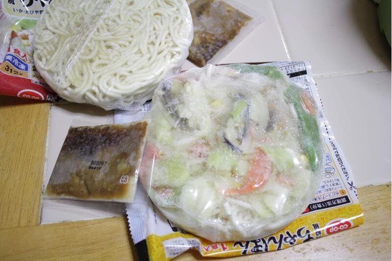 冷凍食品です